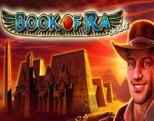 Book of Ra Deluxe (Книжка Делюкс)